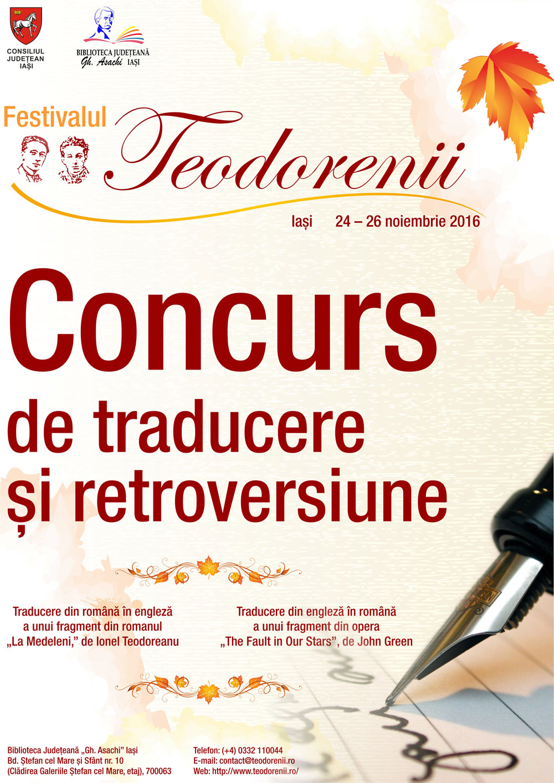"Concursului de traducere/retroversiune ""Ionel Teodoreanu vs. John Green"""